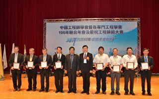 108年度產學合作績優單位 元智大學獲獎