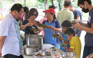 嘉大有机农产品市集举办亲子包粽DIY体验活动
