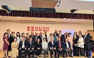 台湾会馆33周年庆 凝聚老中青三代乡情