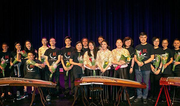波士頓古箏樂團年度演出 傳揚文化