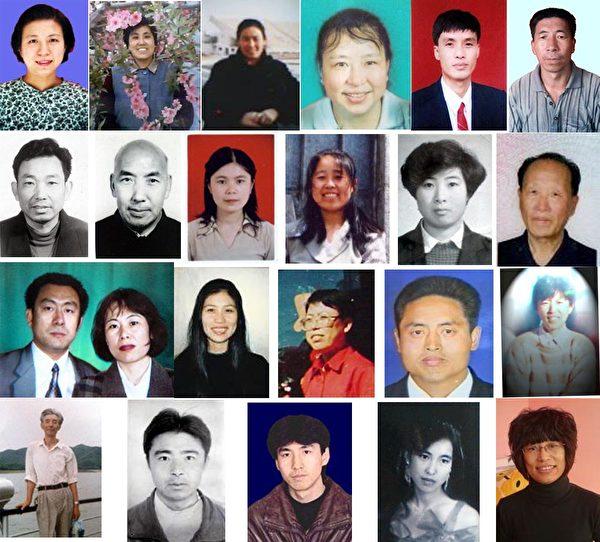 大陸教育系統被迫害致死的部份法輪功學員。(明慧網)
