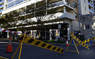 悉尼内南区一大楼现裂缝 逾百住户急撤离