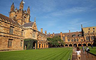 政府擬提前預支科研經費 助澳高校渡過難關