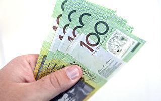 政府已列优先 澳中等收入者几周内或获减税