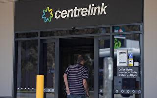 澳洲福利局被曝设追债定额 员工承压巨大