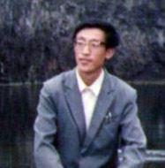 周志昌(明慧網)