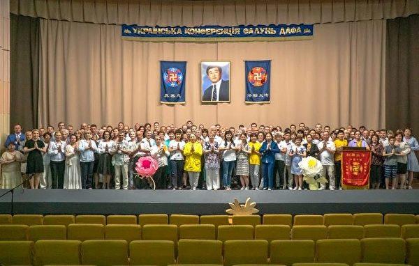 6月2日,烏克蘭法輪功學員舉辦法輪大法修煉心得交流會。(明慧網)