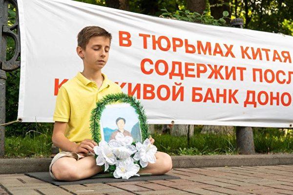 法輪功學員在基輔中使館前抗議中共迫害法輪功。(明慧網)