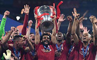利物浦击败热刺 14年后再登上欧洲之巅