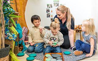 悉尼Bliss幼儿园8月家庭欢乐日