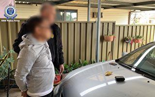 悉尼机场华裔司机涉空运毒品入澳