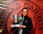 澳洲人巴蒂登顶法网 首夺大满贯女单冠军