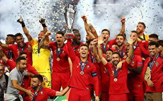 葡萄牙足球隊三年內第二次登上歐洲之巔