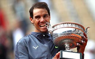 12次登頂法網空前絕後 納達爾奪大滿貫18冠