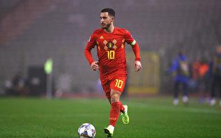 比利时球星阿扎尔加盟皇马 拿队内最高薪