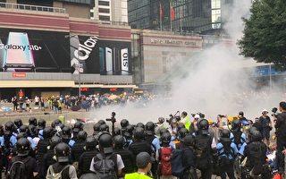 【反送中】万人围立法会 警发催泪弹橡胶弹