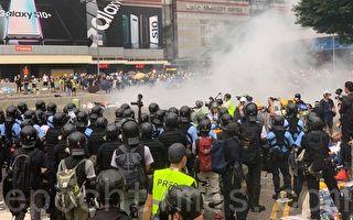 世界关注香港 陆媒哑了 国台办大话被轰