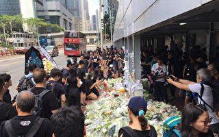 組圖:香港男子反惡法墜亡 網民發起悼念活動