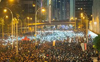 二百万人上街促林郑下台 不撤恶法不罢休