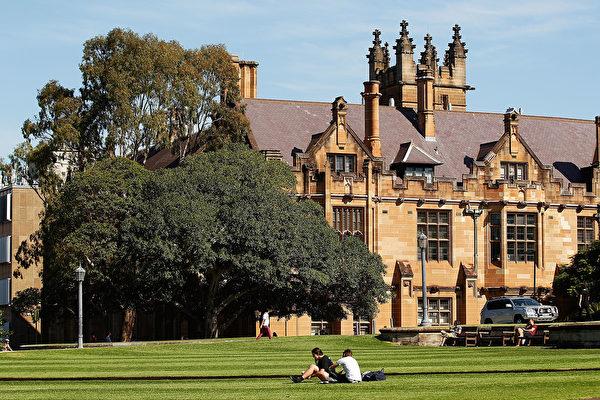 悉尼大學推校園言論自由守則