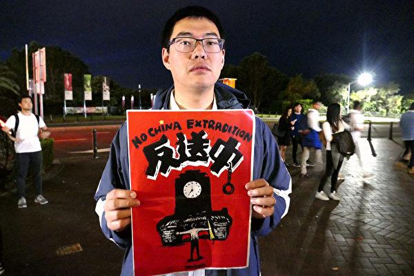 當晚到現場支持的香港人喬治。(大紀元)