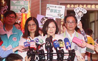 一国两制不可能 蔡英文:台湾会坚守自由民主
