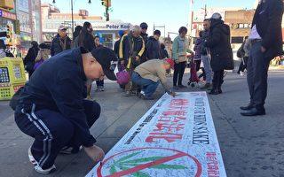 州參議員阻擋 紐約「大麻合法化」觸礁