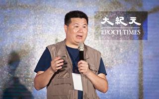 香港妈妈好勇敢 台导演:致上十二万分敬意
