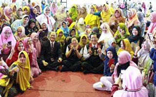花蓮辦穆斯林開齋節 伊斯蘭慶典信眾盛裝慶賀