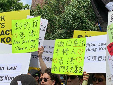 集會者高舉要求撤回「送中」條例的標語。(林丹/大紀元)
