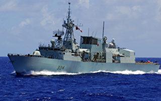 加拿大军舰穿台海 高调开启AIS现行踪