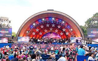 波士頓美國獨立日慶典歡樂多
