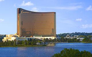 砸26亿美元 波士顿安可赌场度假村开业