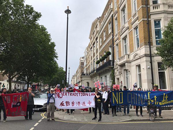 6月9日,大約四千人參加了倫敦的反「送中」大遊行,圖為在中領館前的集會。(唐詩韻/大紀元)