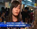 【思想領袖】專訪邵嵐:再揭港警性暴力