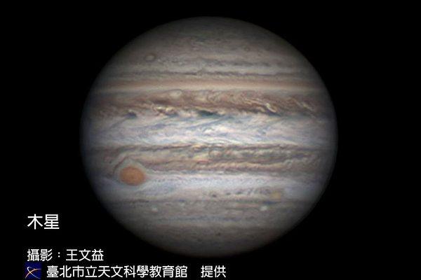 木星,木星冲,大红斑,天文馆,太阳系