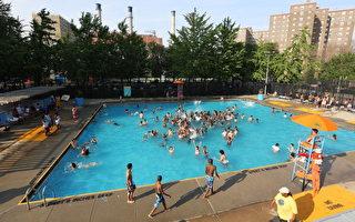 纽约高温90度 公共泳池周四全面开放