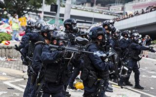 港民反送中恶法  港警开枪施暴