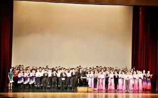 蔦松國中藝術巡演到新竹 佳評如潮 觀眾讚歎
