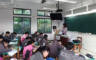 老师免费课后留读 200多名弱势学生受惠
