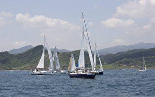 基隆屿帆船绕岛赛 200民众乘船参观