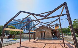 将军村第一期修复有成   29日开放市民体验