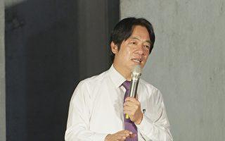反對和平協議 賴清德:台灣應堅定站在民主陣營