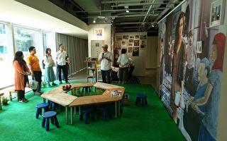 高牆型錄 與返鄉青年藝術家一起看見桃園變化