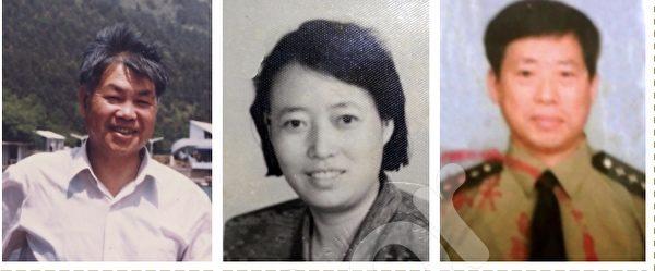(從左至右)遼寧省大連市檢察院處級70歲的退休幹部李茂勛,廣州市公安管理幹部學院法律講師、二級警督趙萍,任黑龍江省公安廳警務處處長的李德忠,被迫害致死。(大紀元合成)
