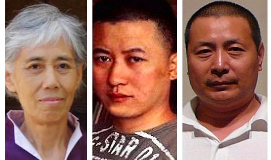 遭受中共蹂躪的中國文藝界精英們(3)