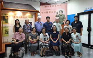 接生上萬個娃娃 助產士黃陳梅麗事蹟文化局展
