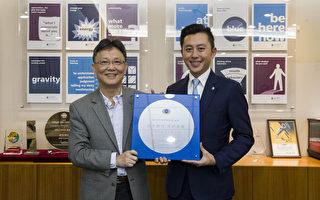林智坚访竹科  全球第三大半导体硅晶圆厂制程