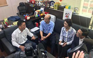 韩国瑜突现立院争预算 立委吁:坐镇高雄掌控疫情
