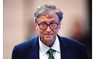 比尔·盖茨透露犯下最大错误 代价4000亿